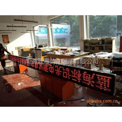 供应南通LED电子显示屏/各种条屏/室内外显示屏(图)