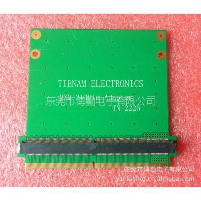 供应MXM 314PIN 转接板  MXM 314PIN测试保护座