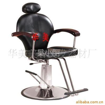 供应供应美发放倒靠背椅男士造型躺椅 剪发洗头椅