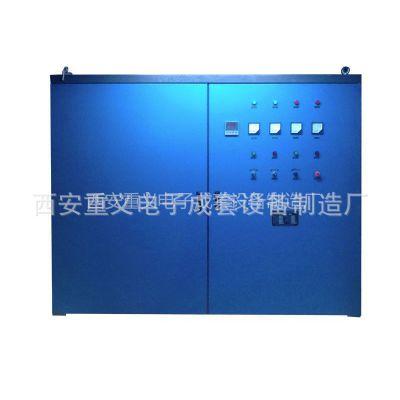 生产供应全固态高频薄板加热设备