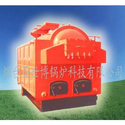 供应CDZH(CLSG)系列取暖洗浴锅炉