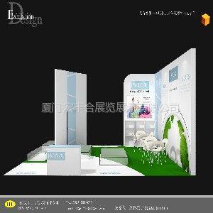 供应宏丰合展览服务有限公司专为展会展台设计搭建
