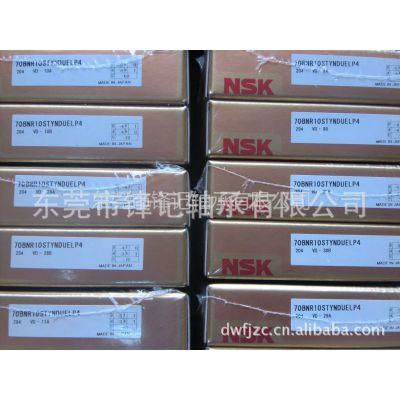 专业供应电脑锣CNC数控车床主轴轴承,7014A5TYNSULP4,NSK轴承