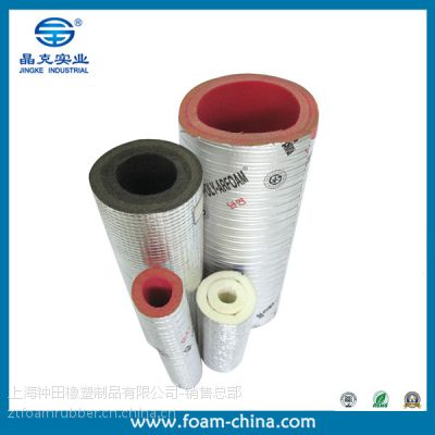 供应pe阻燃电线管 pe阻燃薄膜 阻燃pe板 阻燃pe材料