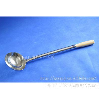 厂家专业供应8两不锈钢木柄炒勺 不锈钢木柄炒壳 厨房烹饪勺