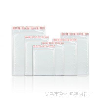 11*13cm共挤膜复合气泡信封  防震防压快递袋信封新型塑料袋超轻