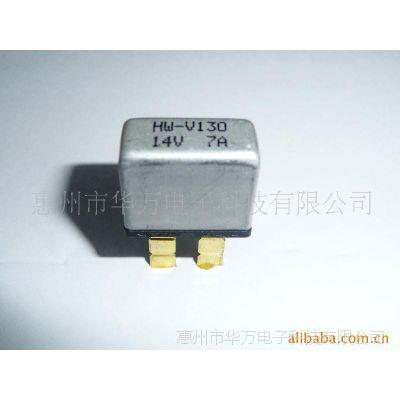 自动复位过载保护器HWV130 7A汽车电机保护