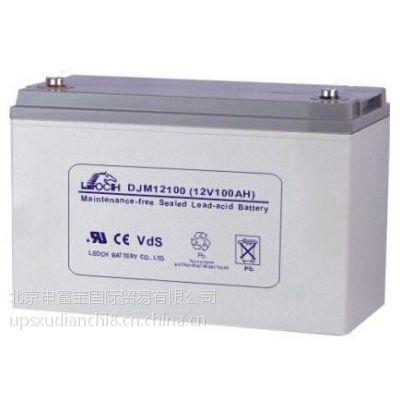 理士12V100AH蓄电池DJM12-100LEOCH理士蓄电池销售