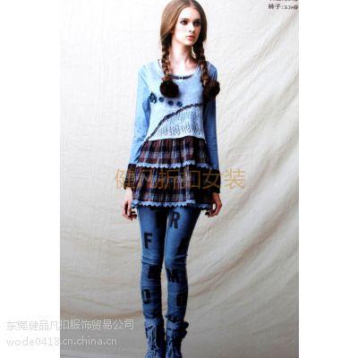 供折扣品牌女装两件套装 秋冬款连衣裙外套裙套装