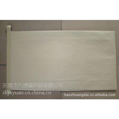 黄复膜纸袋 纸塑袋 复膜纸袋 白复膜纸袋