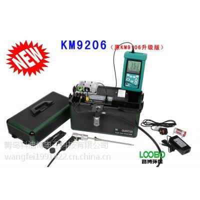 厂家供应山东北京天津英国凯恩KM9206综合烟气分析仪(KM9106升级版)图片