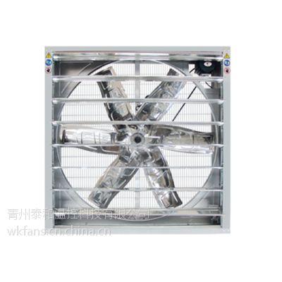 山东青州泰和温控降温风机湿帘降温风机负压风机厂家 THH-1100