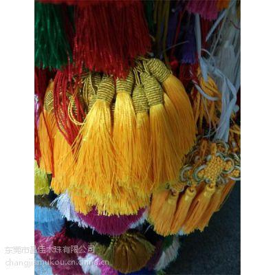 中国结流苏吊穗服装吊须饰品配件穗子