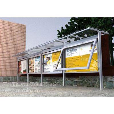 广州厂家供应街道社区带玻璃画框宣传栏