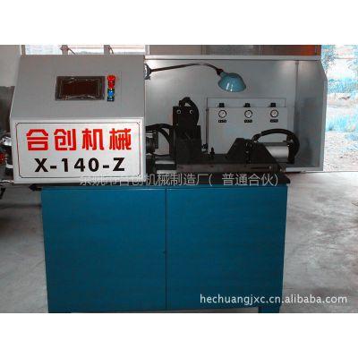 供应合创机械优质摩擦焊机自动设备,质量好