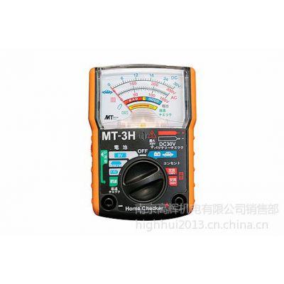 供应日本Mothertool便携式指针万用表MT-3H