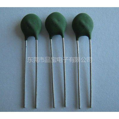 供应NTC功率形热敏电阻SCK05052MSY(5D-5)