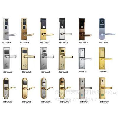 供应宏安兴智能酒店锁、智能锁、电子锁 感应刷卡锁 宾馆锁