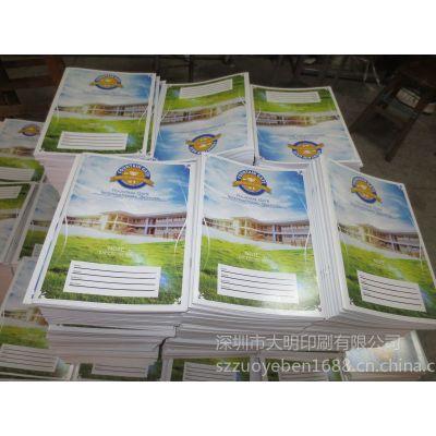 供应新款品牌笔记本外贸出口记事本印刷厂