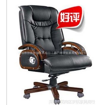 供应厂家批发 多功能实木扶手真皮大班椅 办公椅 高档真皮大班椅批发