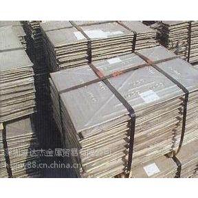 供应厂家大量批发1#电解镍