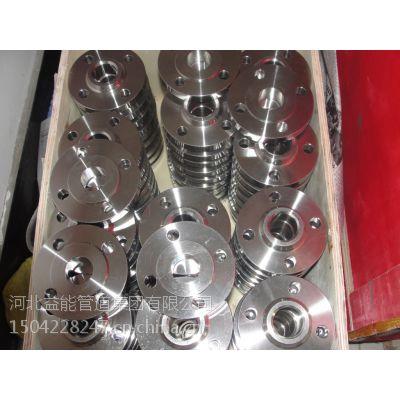 碳钢制锻造凹凸法兰