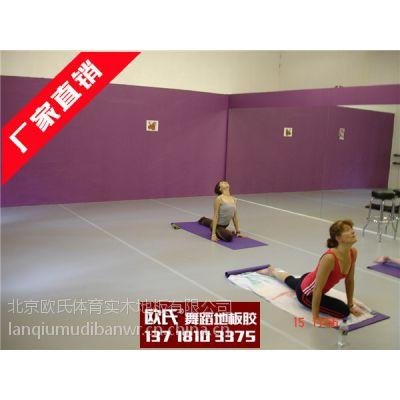 pvc塑胶运动地板 地胶地板价格 地胶地板 耐磨