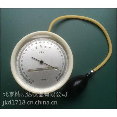 北京精凯达JK22038空盒气压表 空盒气压计