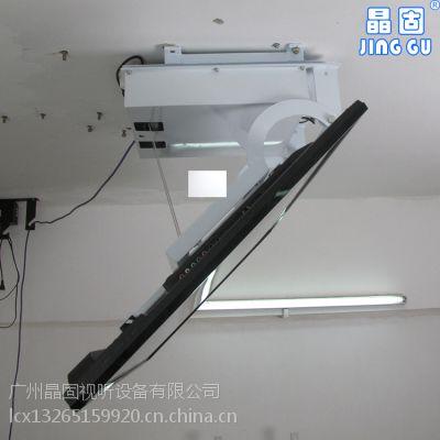 电动遥控电视翻转器 32-65寸隐藏天花折叠挂架