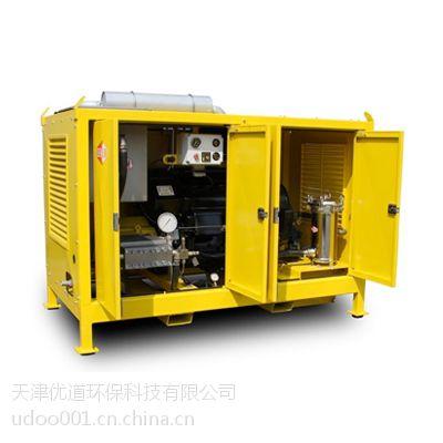 UD5038电厂锅炉换热器清洗机_UDOO/优道电厂疏通高压水枪
