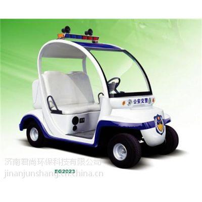 济南君尚(在线咨询)、泰安电动巡逻车、生产电动巡逻车厂家