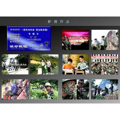 南宁宣传片配音,南宁派奇影视,广告宣传片配音