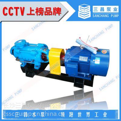 批发D、DG型卧式多级离心泵,三昌泵业