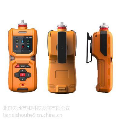 泵吸式丁烷报警器TD600-SH-C4H10便携式丁烷检测北京天地首和