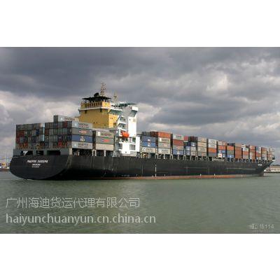 莱芜到汕头专线海运运输服务