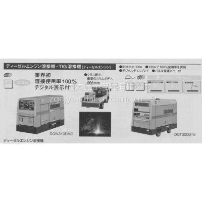やまびこ産業機械(株)shindaiwa熔接机 电压变换器