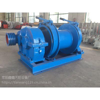 广西钦州鑫旺五吨矿用通风散热卷扬机提升稳定牢靠