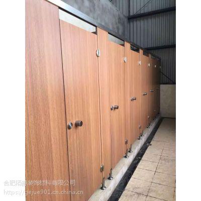 隔爵GJGD-KBT1003供应写字楼防火板卫生间成品隔断|洗手间隔断