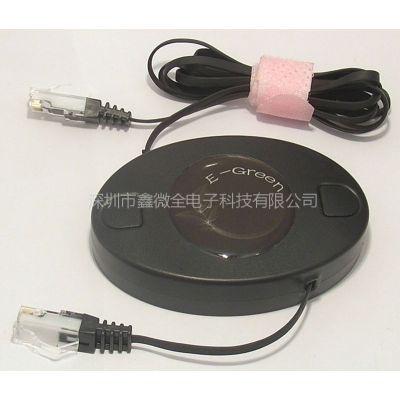 供应伸缩网线 上网线 上网宝 便携伸缩 酒店网线盒 utp-5 出口 工厂