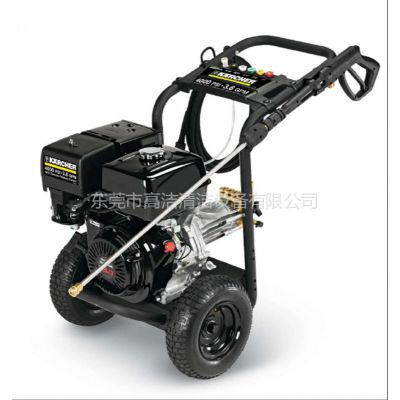 供应德国KARCHER G4000 OH 牛皮癣清洗机【购买1台以上有优惠】