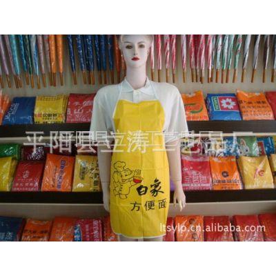 供应批发(白象方便面)黄色pvc雨衣布防水广告围裙