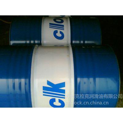克拉克供应平凉润滑油,平凉润滑油厂家