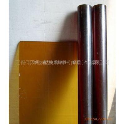 供应进口PES板材 琥珀色PES(聚醚砜)板材