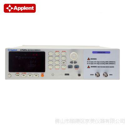 安柏AT520B高压电池内阻测试仪780V蓄电池检测仪