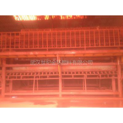 氧化铁红湖北武汉专业厂家 氧化铁红生产厂家 氧化铁红市场价格