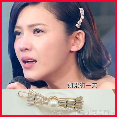 重返20岁杨子珊同款珍珠水晶蝴蝶结发夹 韩版镶钻边夹