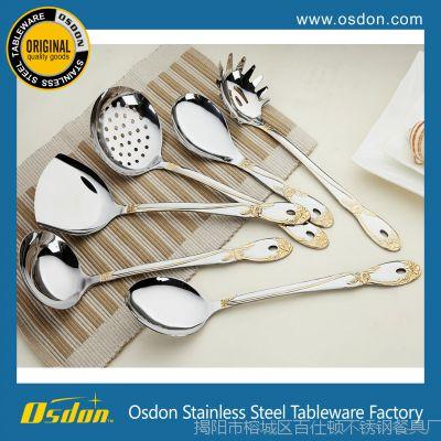 海棠花系列 不锈钢厨具 厨房炒菜用具 一体成型 无磁烹饪勺铲