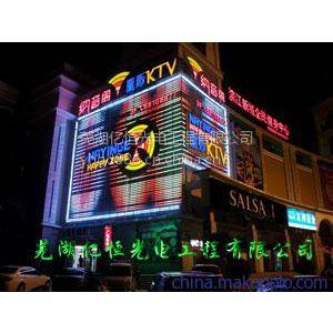 芜湖亮化工程公司/酒店KTV售楼部亮化照明效果图设计/LED楼体亮化公司