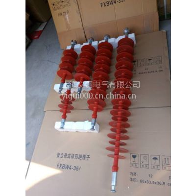 FXBW4-35/120,FXBW4-220/120棒形悬式绝缘子