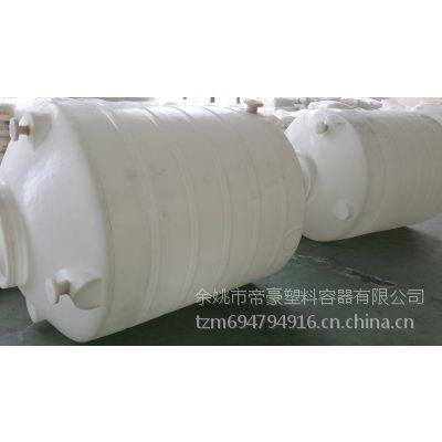 厂家热销 小型PE塑料水箱 食品塑料水桶 PE滚塑容器加工塑料储桶